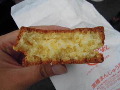 チーズおやき