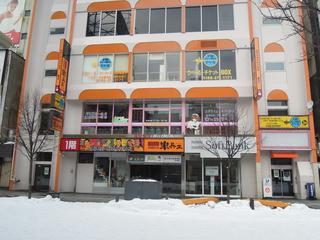 日本最北のメイドカフェ