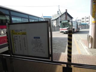 2013.5.19 一日散歩きっぷ 岩見沢と苫小牧で社会人サッカー観戦