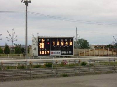 第6レース 結果